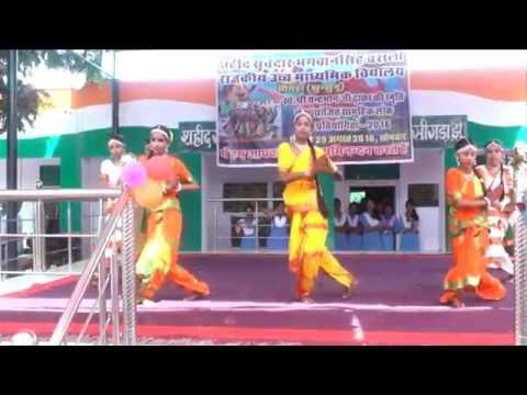 Sigara Cultural Program - 2016: Swagat hum karte hai