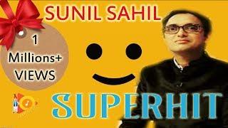 ✔हरियाणा के छोरे ने कमाल कर दिया #चटपटे चुटकुले#Sunil Sahil#Bahadurgarh kavi samelan 2017