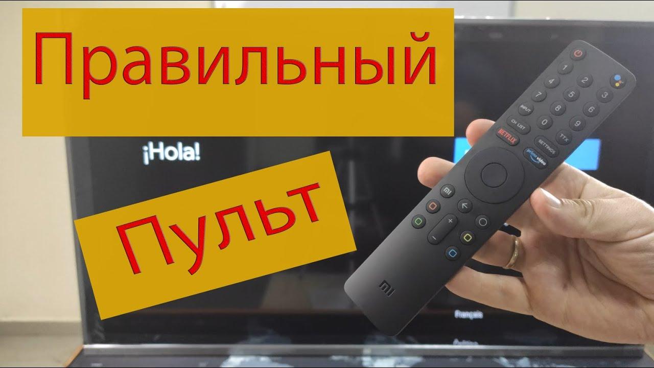 Распаковка Телевизора Xiaomi Mi TV 4S 43