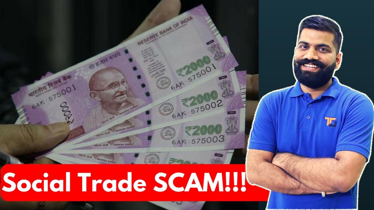 Social Trade Scam   Online Earning Frauds Exposed   Zarfund etc.   Stay Safe