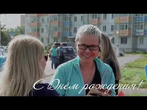 Флешмоб на День рождения в Красноярске