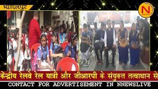 भागलपुर स्टेशन में & 39 & 39 बिहार पुलिस सप्ताह& 39 & 39 22 से 27 फरवरी मनाया गया भागलपुर N NEWSLIVE