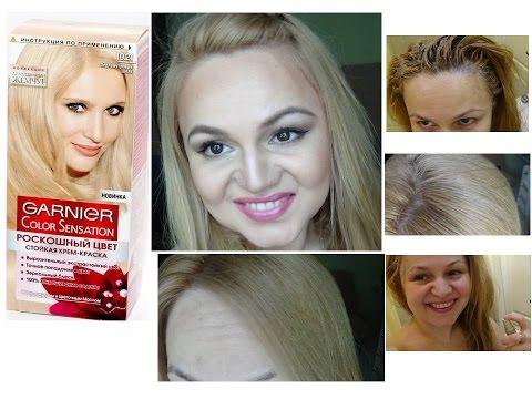 Garnier Color Sensation Роскошный Цвет 10,21 Гараньер Сенсеншнл жемчужный блонд 10,21