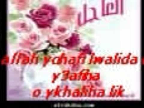 Koki my love simo koki youtube koki my love simo koki thecheapjerseys Choice Image