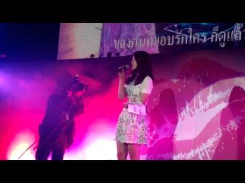 130629 Park Shin Hye - อาการรัก