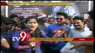 Khaidi No.150 a Mega bonanza for Chiru Fans - TV9