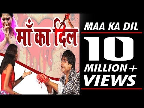 Maa Ka Dil || SuperHit  Heart Touching Aalha  || Must Watch # Bhakti Bhajan