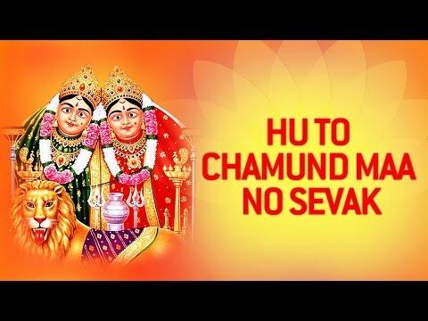 Hu To Chamund Maa No Sevak Somlo - Chamunda Maa Na Garba | Gujarati Bhakti Geet