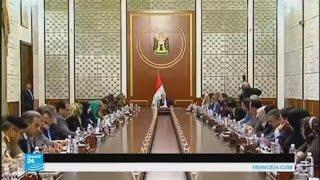 الحكومة العراقية تنفي اتهامات منظمة العفو الدولية