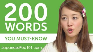200 Words Every Japanese Beginner Must-Know
