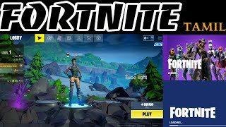 How to Download FORTNITE in any Android mobile and one of the Royal Battle Game