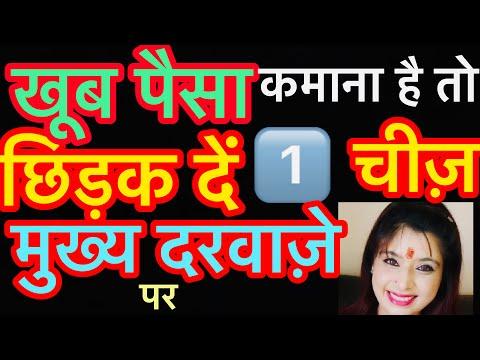 डबल बिंदी और कलरफुल बिंदी का रहस्य from YouTube · Duration:  6 minutes 32 seconds