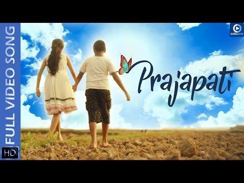 PRAJAPATI   ODIA MUSIC VIDEO   UNITEDMISFITS  BIRAJ RATH