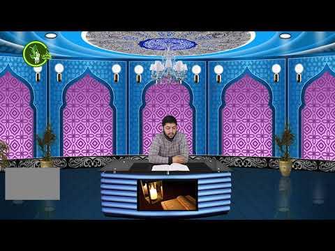 Hacı Rahib Isra suresi (10-cu gün Ramazan20200)