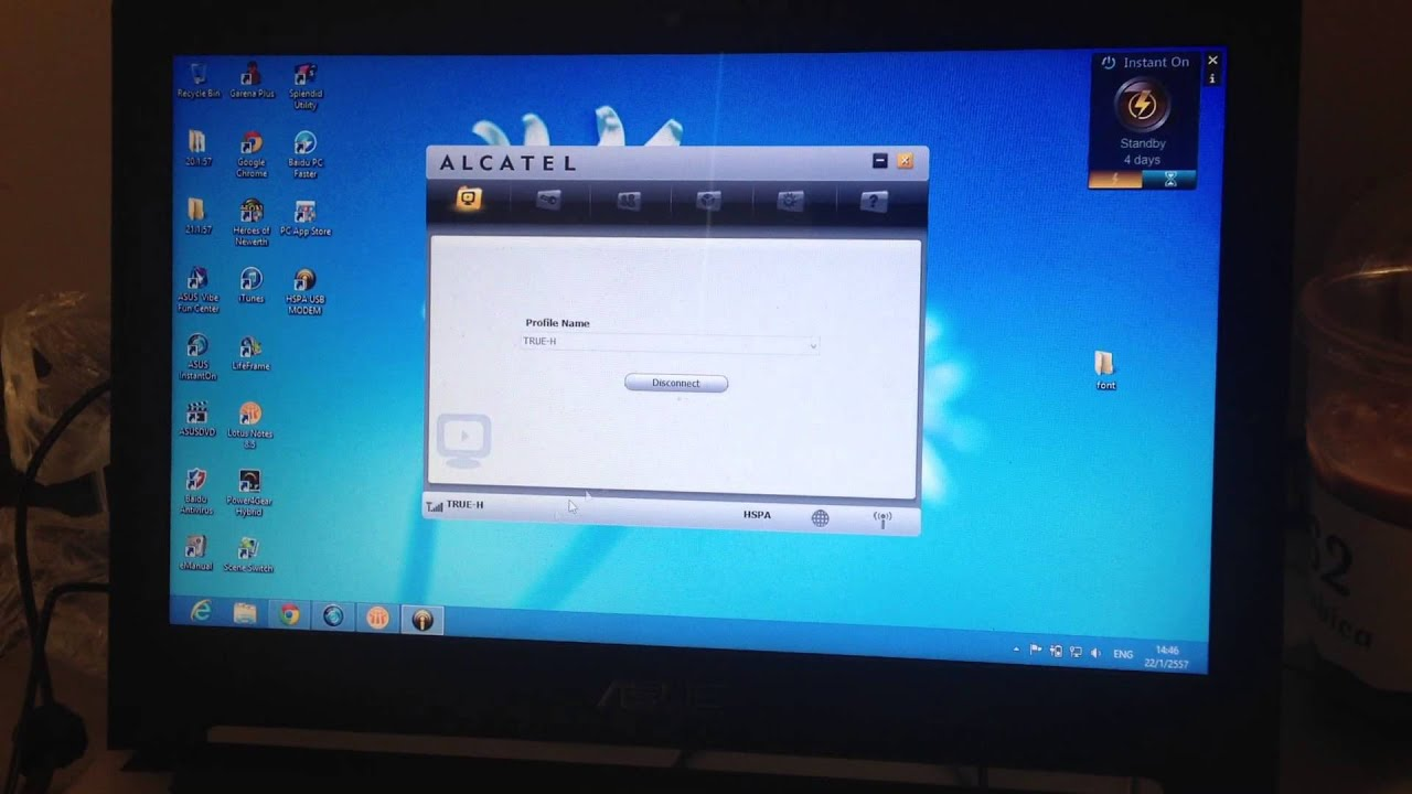 Alcatel onetouch X230D test