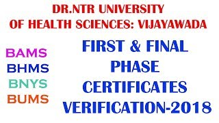 NTR UNIVERSITY OF HEALTH SCIENCES AYUSH COUNSELLING NOTIFICATION 2018