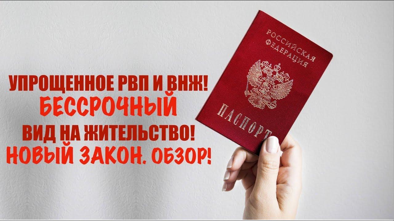 Треьования к документам о смене фамилии при подаче на гражданство