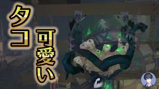 【第五人格】ハンター実況!可愛いハスターを使って暴れる【カナメとハルキー】