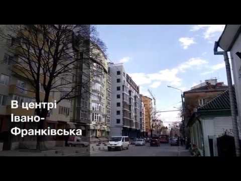Купити 1 кімнатну квартиру в центрі Івано-Франківська. Продаж квартир в Івано-Франківську, новобудов