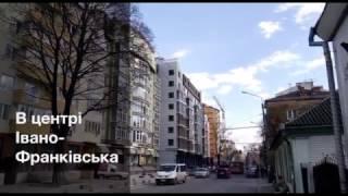 видео Загальна інформація про місто Івано-Франківськ