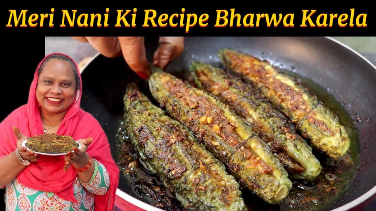 Meri Nani Ki Recipe Bharwa Karela   Masaledar Karela Recipe   Bitter Gourd Recipe   Karela Fry