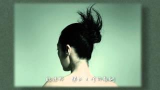 陀飛輪 - 關淑怡