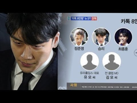 K-Pop Scandal And Seungri's Downfall - How Koreans React And Everything You Should Know About It Mp3