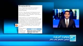 قراءة في الصحافة  بعد خطاب العاهل المغربي، الصحف الجزائرية ترد /