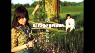 My favorite song from Savage Genius.