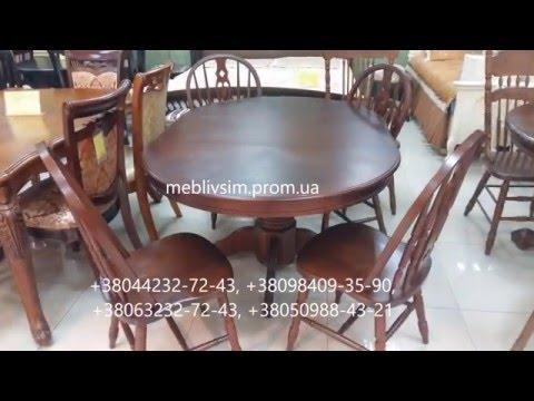 Столы и стулья Малайзия. Стол CHDT-4260. Round dining table CHDT-4260