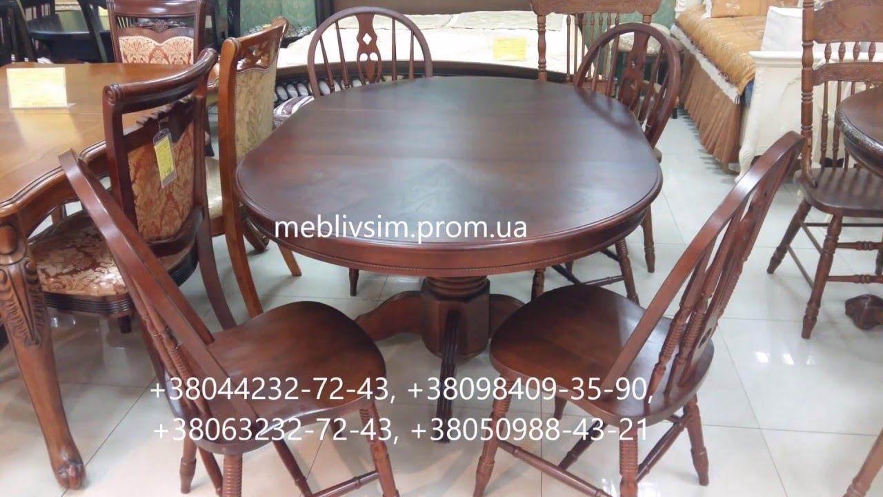 Столы и стулья Малайзия. Стол CHDT-4260. Round dining table CHDT .