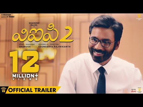 VIP 2 (Telugu) - Official Trailer | Dhanush, Kajol, Amala Paul | Soundarya Rajinikanth