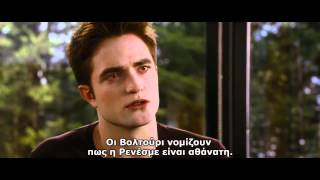 Twilight Breaking Dawn Part 2 Trailer 2 HD [ Ελληνικοί Υπότιτλοι ]