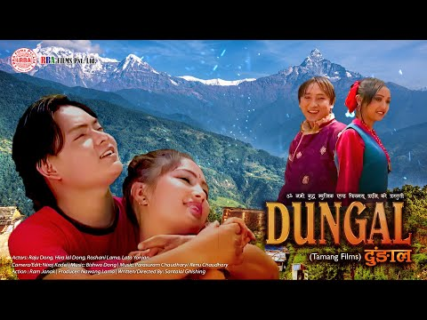 Award winner Tamang Film
