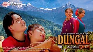 """Award winner Tamang Film """"Dungal"""""""