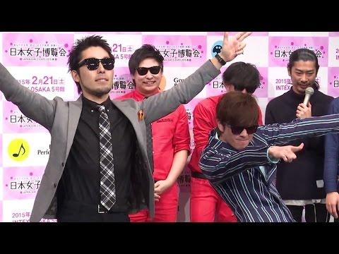 完コピ!オリラジが「ラッスンゴレライ」をやってみた !8.6秒バズーカーも驚愕!「日本女子博覧会-JAPAN GIRLS EXPO 2015 春-」発表会1 #8.6sec Bazooka