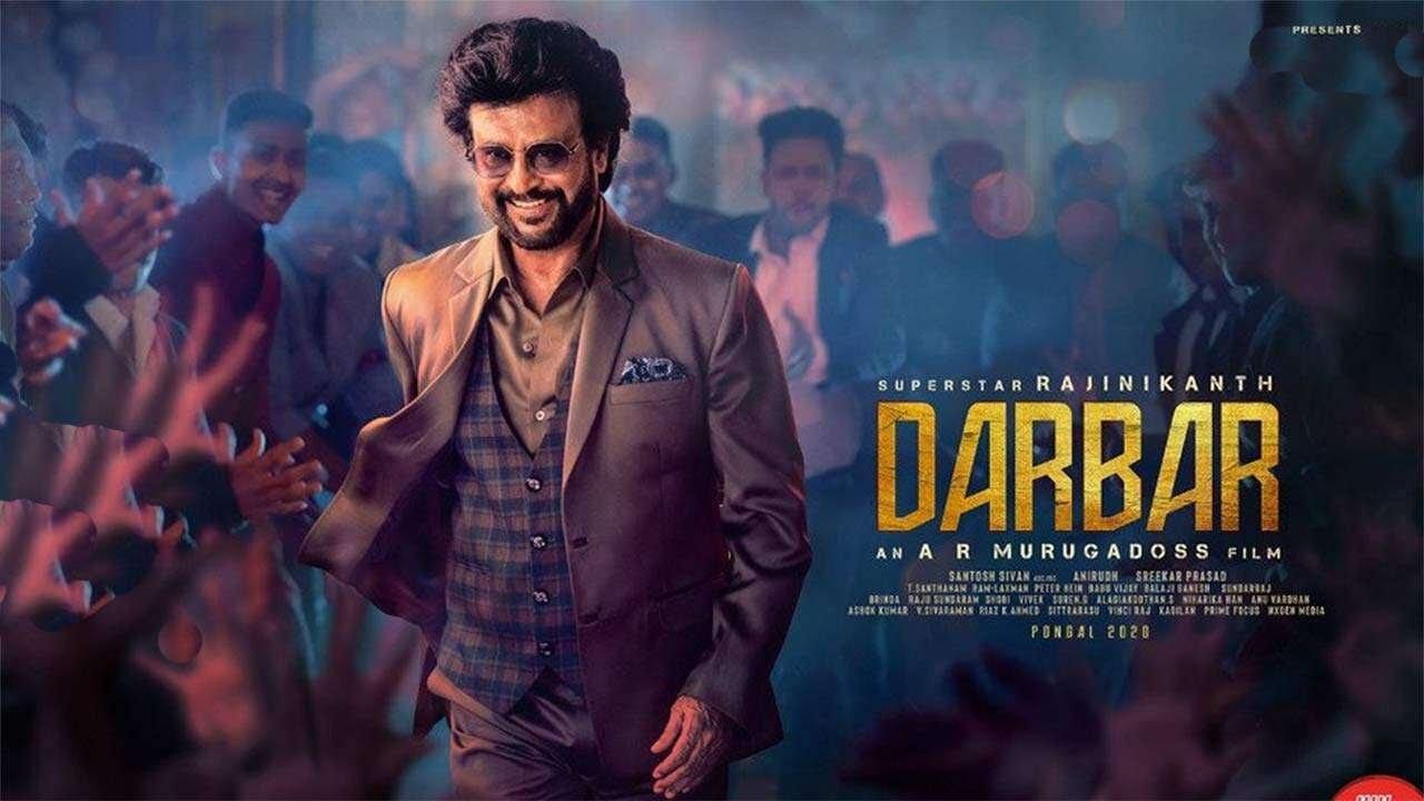 Download Darbar Hindi Dubbed Full Movie Facts & Review | Rajinikanth, Nayanthara, Nivetha Thomas