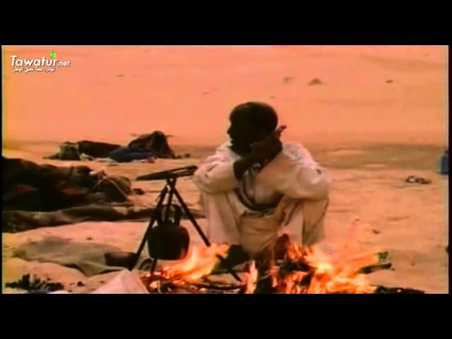 Traversée du  désert  mauritanien avec Théodor Monod