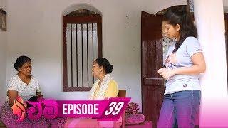 Emy | Episode 39 - (2019-06-13) | ITN Thumbnail