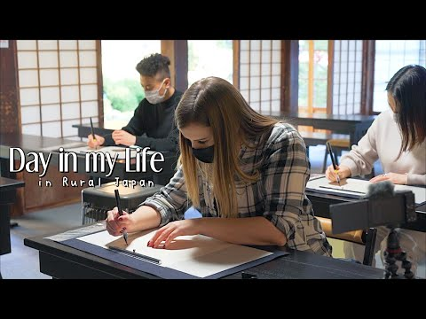 A Day in my Life in the Japanese Countryside 🌾