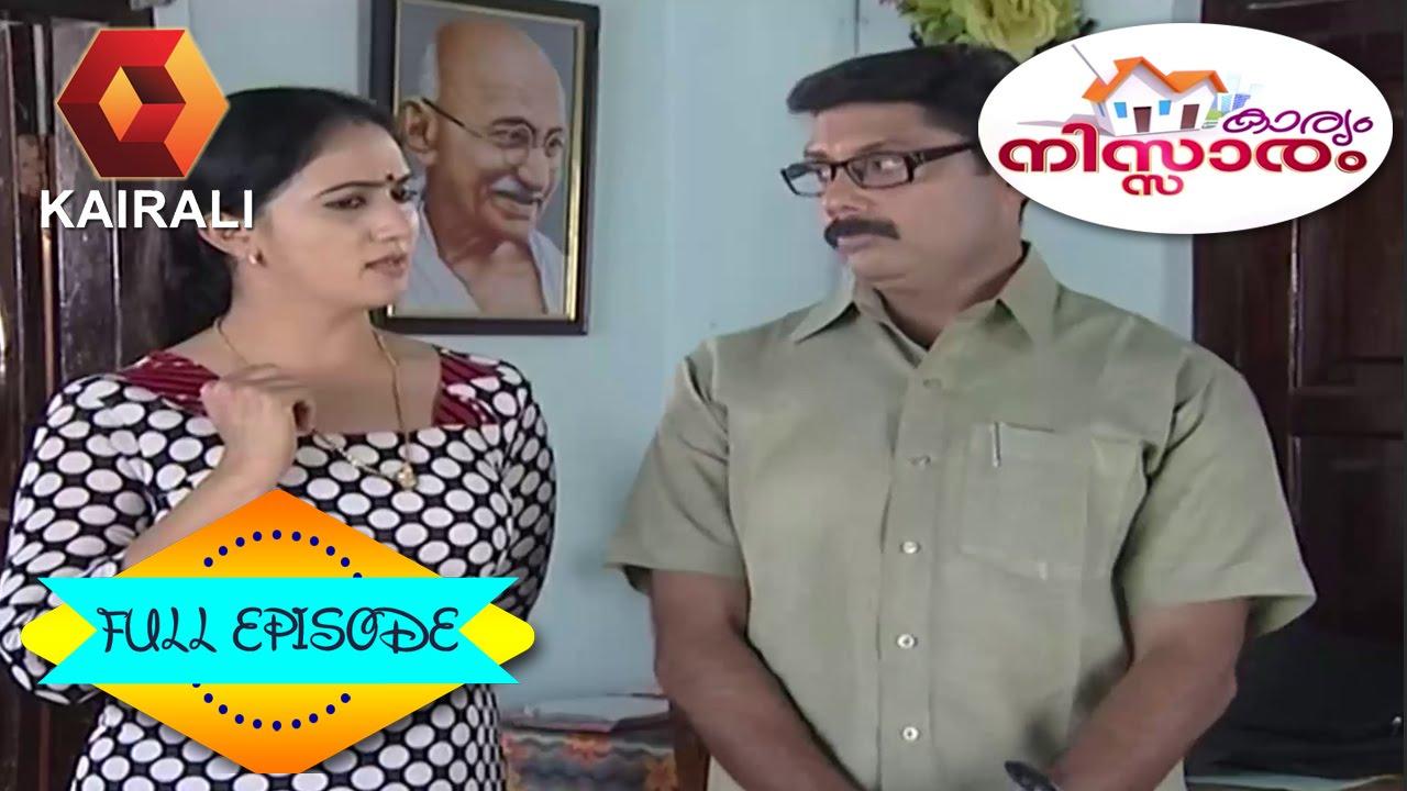 Karyam Nissaram 12 06 2015 Full Episode