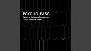 Cover images Namae No Nai Kaibutsu - Remixed by Masayuki Nakano (BOOM BOOM SATELLITES) (PSYCHO-PASS SS...