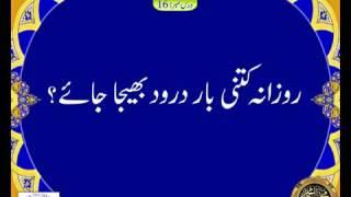 benefit-of-reciting-salawat-no-14-abt-1-min