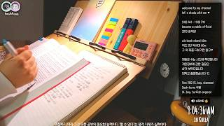 Study with EJ(이제) - ☆To foreign viewers : ) welcome to my channel...