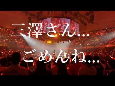 「三澤さんごめんね...」武道館ライブを終えた三澤紗千香に上坂すみれが謝りたいこと