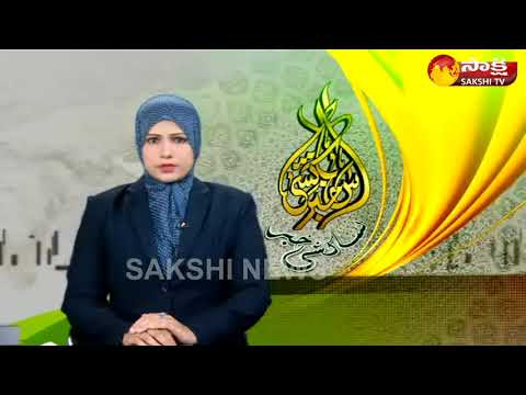 Sakshi Urdu News- 26th September 2017 - Watch Exclusive