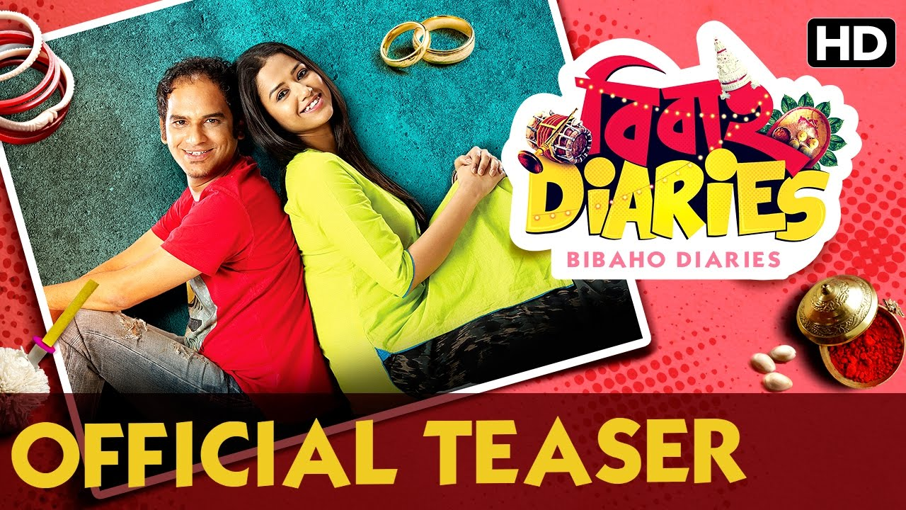 Bibaho Diaries | Official Teaser 1 | Ritwick Chakraborty, Sohini Sarkar, Kamalika | Mainak Bhaumik