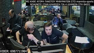 Ακροατής κάνει donate με... ποπ κορν στον Αλέκο | Marmita-sports.gr