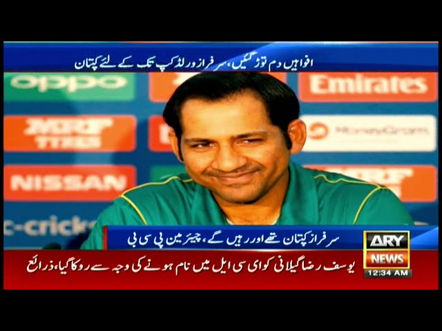 Sarfraz Ahmed thanked the chairman and entire committee