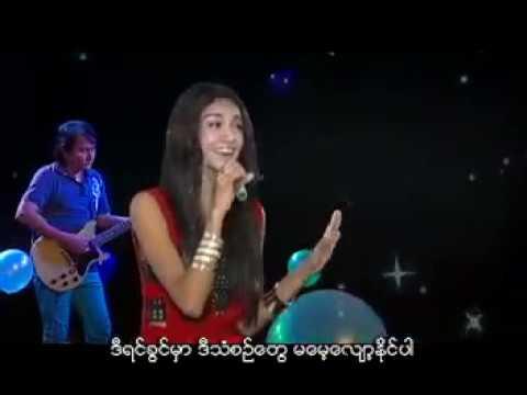 myanmar christmas song mp3 download